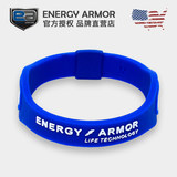 Energy Armor USA EA Negative Ion Energy Bracelet Outdoor Sports Health Care Silicone Dark Blue White