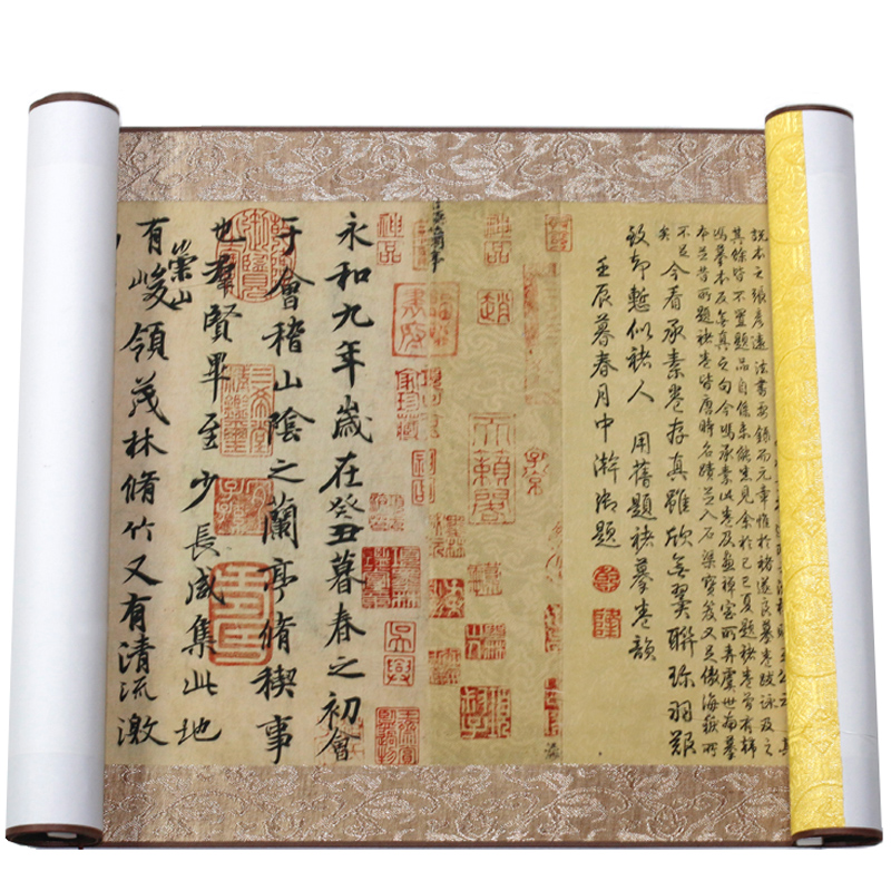 蘭亭序字畫裝飾王羲之字帖天下第一行書法臨摹作品書房掛畫