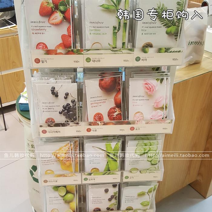韓國Innisfree悅詩風吟 真萃面膜貼大米玫瑰竹子綠茶黃瓜專櫃正品