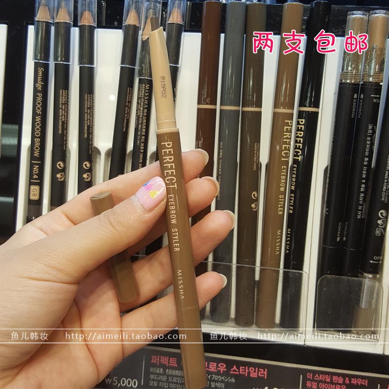 韓國專櫃正品MISSHA謎尚 斯黛爾眉筆防水防汗持久不暈染帶眉刷