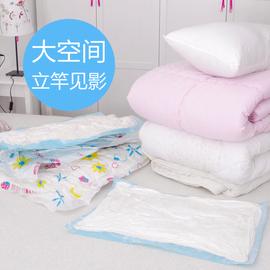 抽空气加厚款真空袋子压缩袋大号棉被专用装被子子羽绒服收纳整理