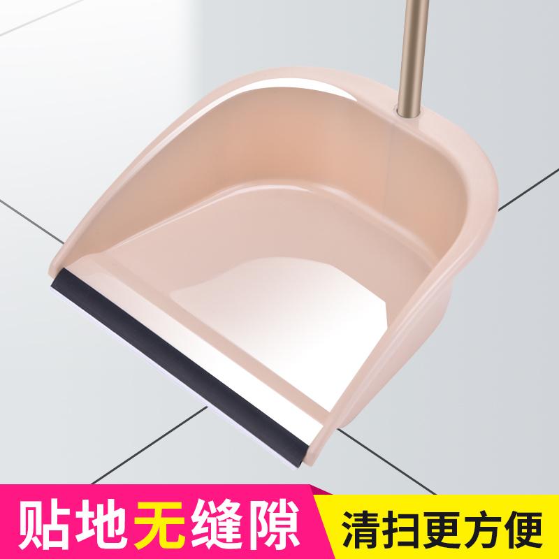 扫把簸箕套装组合家用撮箕软毛笤帚单个扫帚刮水扫地神器清洁工具