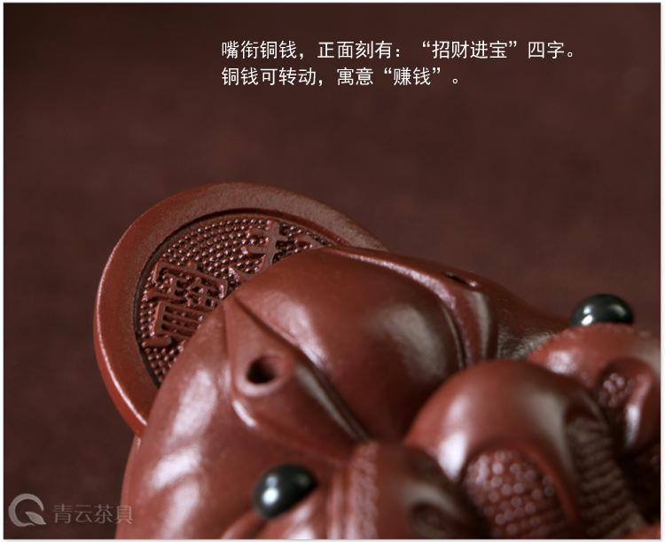 宜兴紫砂茶宠摆件雕塑三脚蟾蜍名家精品可养纯全手工大号招财金蟾