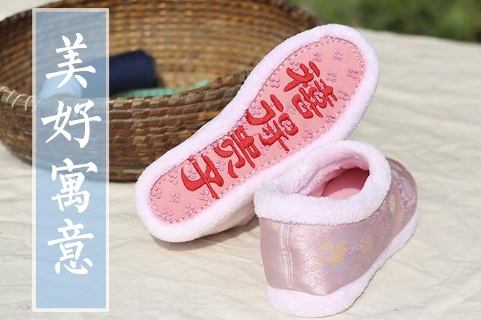 土村庄孕妇鞋月子鞋冬产后产妇鞋防滑软底包跟高帮手工布鞋冬包邮