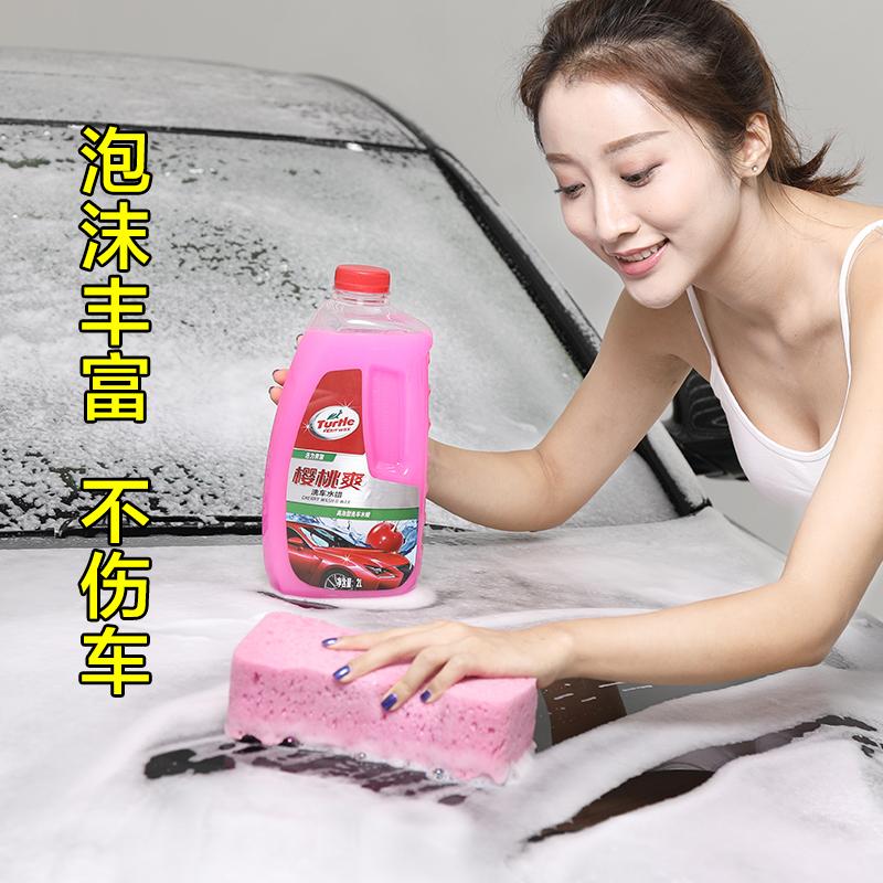 龟牌洗车液水蜡白车强力去污上光泡沫汽车专用清洗剂清洁套装用品