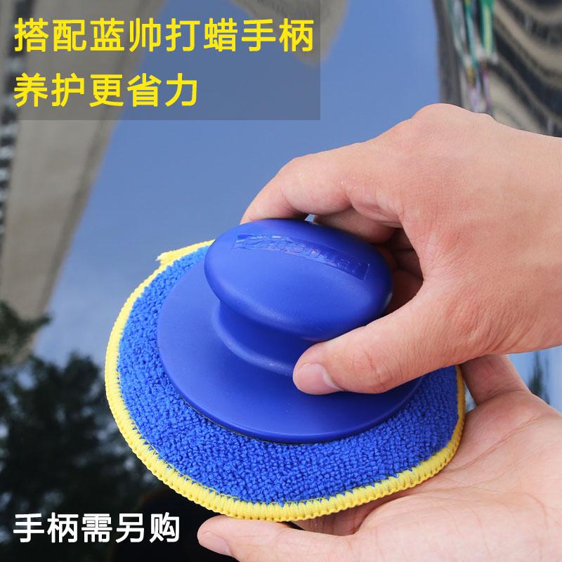 汽车打蜡海绵神器圆形打腊镀晶上蜡修复去污抛光工具手工车用手柄