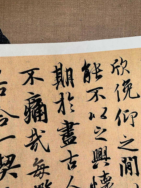 新品王羲之蘭亭序字帖客廳辦公室書房掛畫畫心國畫書法裝飾畫芯