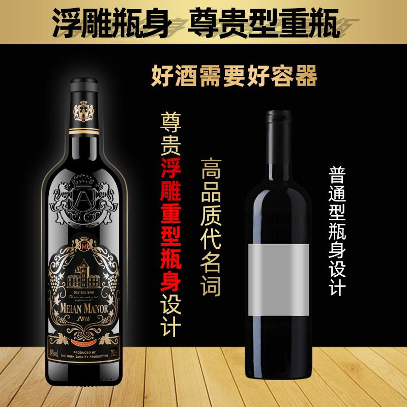 支装浮雕瓶 12 红酒狗万怎么投注_狗万 提现完成_狗万哪个安全买一箱送一箱法国原酒进口干红葡萄酒赤霞珠