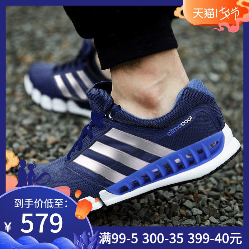 阿迪達斯男鞋2019夏季新款運動鞋低幫網面透氣清風鞋跑步鞋EF2662