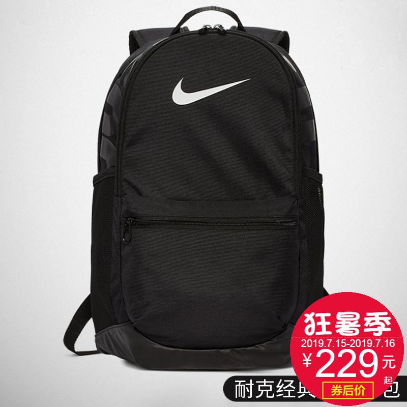 Nike耐克書包雙肩包男包女包高中大容量氣墊學生電腦包揹包旅行包