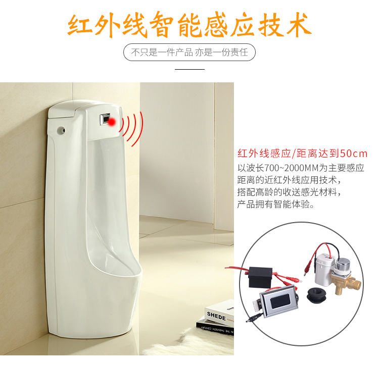 小便池感应器配件红外线全自动小便斗厕所尿兜冲水器电磁阀电池盒