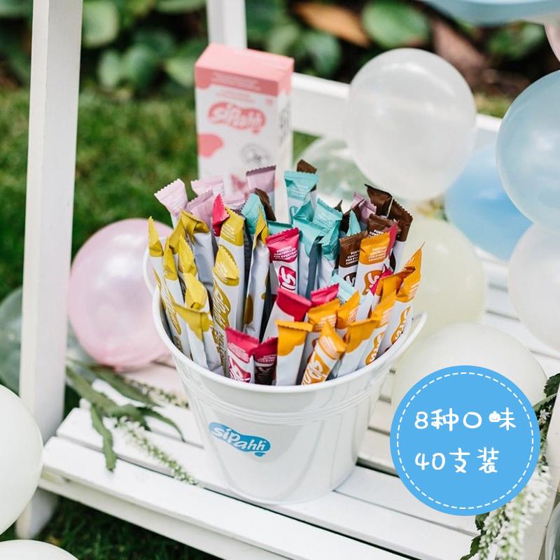 [淘寶網] 澳洲進口Sipahh咕嚕嚕兒童神奇變味牛奶吸管糖果喝牛奶神器40支裝