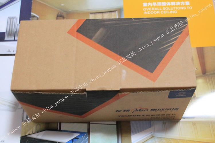 友邦集成吊顶 原装正品 光波取暖GBN30-2GBN345-1GBN330-21包邮