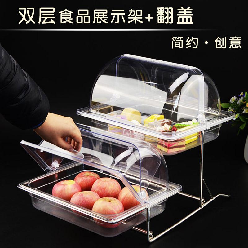 自助餐餐具展示架雙層水果盤蛋糕點心托盤帶蓋試吃冷盤透明滷菜