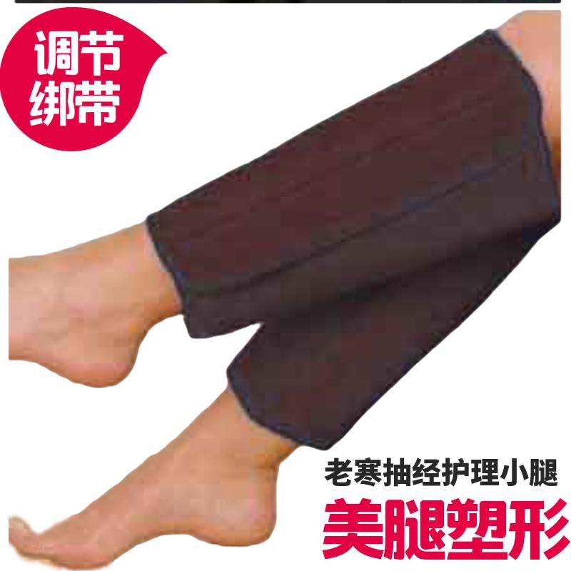 暴汗瘦小腿套燃脂美腿肌肉塑形壓力綁帶老寒腿保暖護理調節緊身