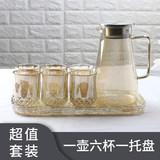 European minimalist living room suite Household cup cup package cups suit golden package of cool glass pot