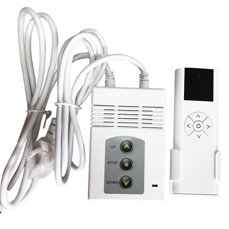 通用红叶电动幕布遥控器 投影仪电动幕遥控开关 投影幕无线遥控器