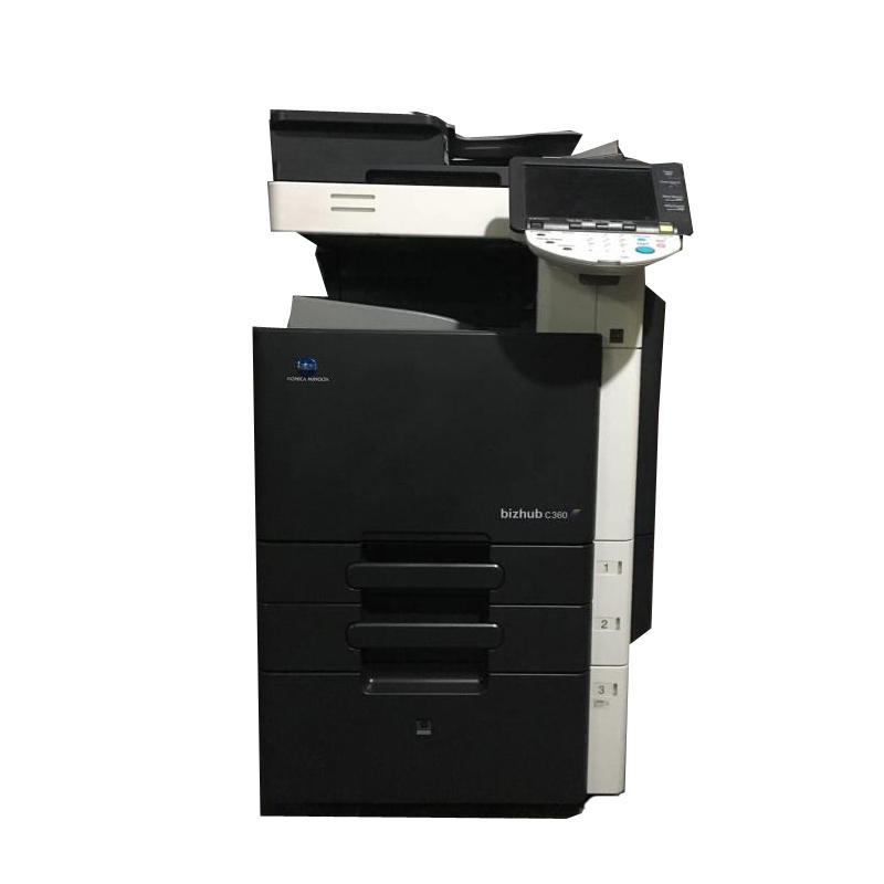 柯美彩色复印机a3一体机激光打印机数码印刷柯美C353彩色复印机