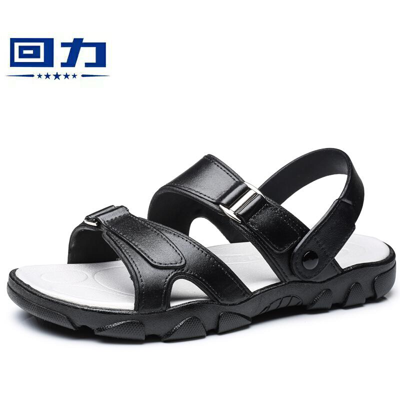 回力凉鞋男潮防滑韩版新款青年沙滩鞋休闲鞋凉拖两用男士拖鞋夏季
