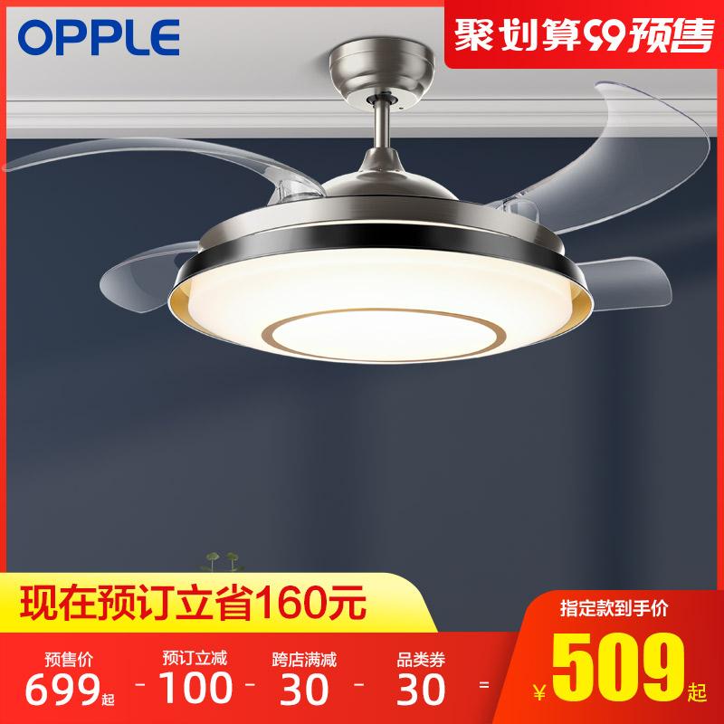 用简约现代电扇灯具风扇灯FS