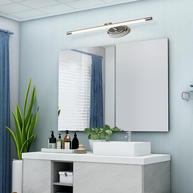 欧普照明LED镜前灯卫生间浴室 现代简约镜柜灯防潮欧式镜灯