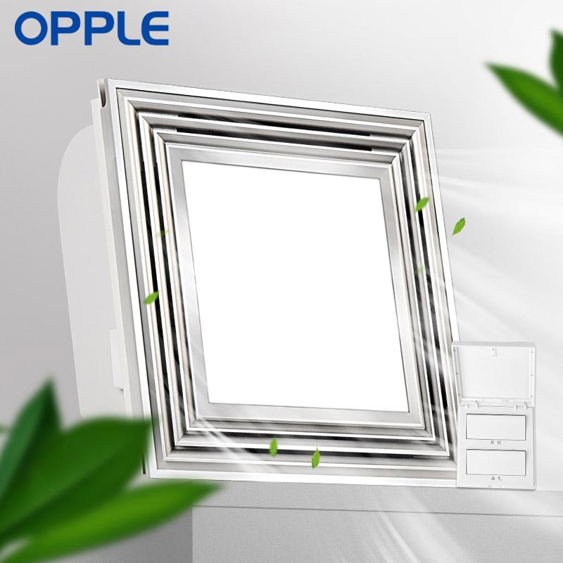 欧普OPPLE集成吊顶灯照明换气扇二合一铝扣板厨房卫生间吸顶式