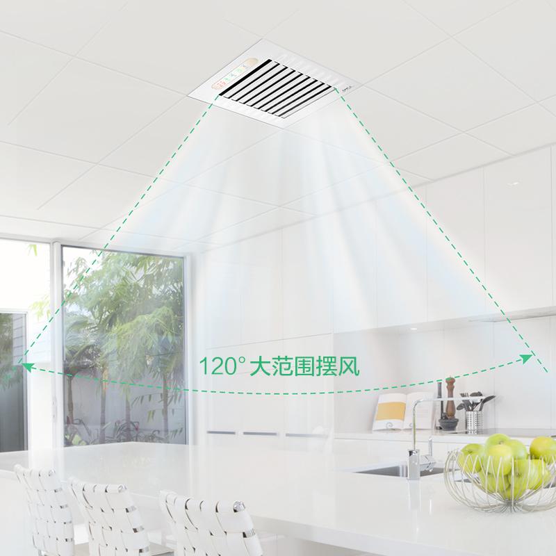 歐普照明集成吊頂涼霸廚房衛生間嵌入式吹風扇空調冷風機浴室冷霸