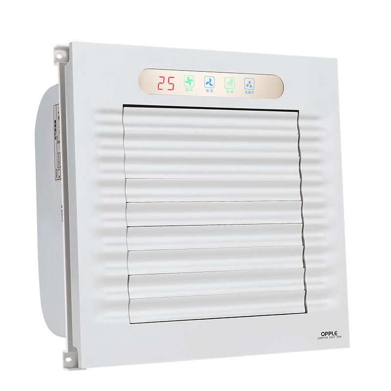 正品集成吊顶凉霸厨房卫生间电吹冷风扇冷霸冷风机厨卫 OPPLE