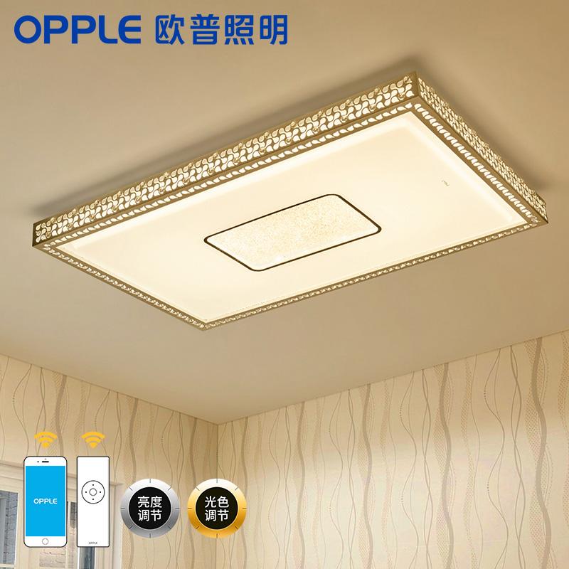 TCY 吸顶灯具套餐客厅灯大气长方形室内卧室灯套餐 led 预欧普照明