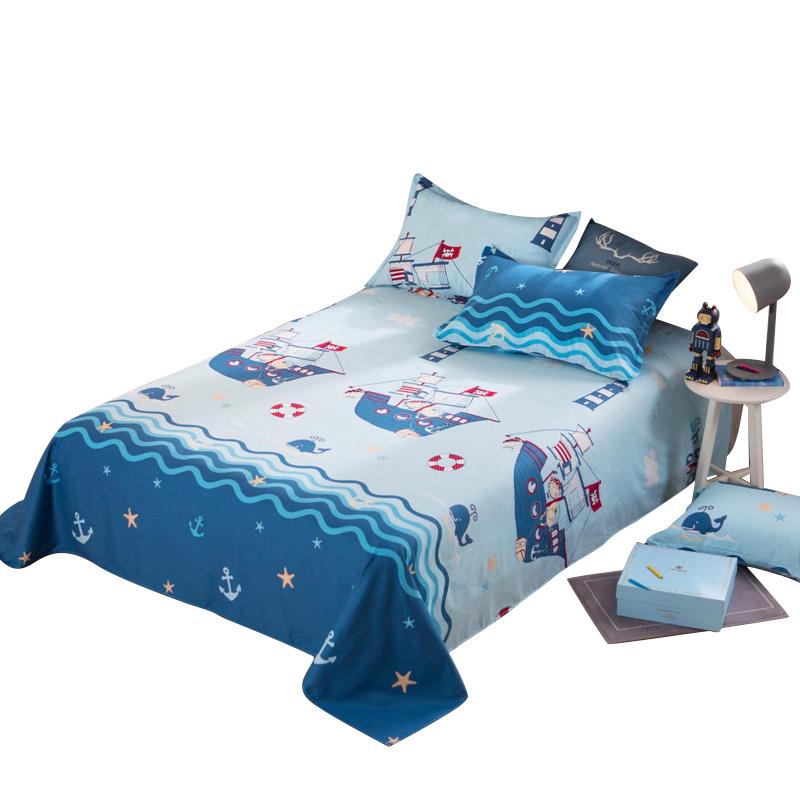 米双人 1.5m1.8 全棉床单单件清仓处理瑕疵品纯棉斜纹床单学生宿舍