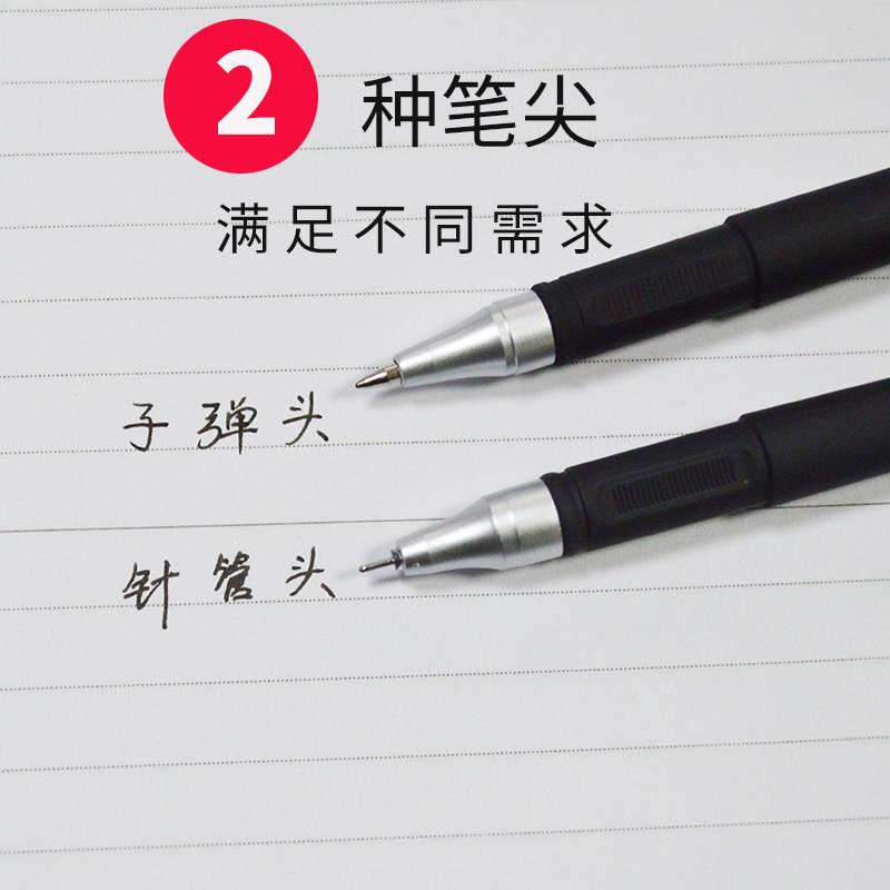 中性韩版笔芯红 蓝 黑0.5通用替换笔芯0.5全针管子弹头笔芯包邮