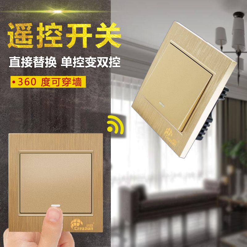 智能家居无线遥控随意贴免布线面板双联双控家用灯具 220v 遥控开关