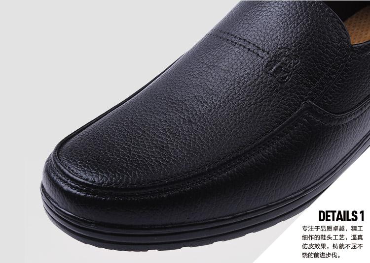 包邮时尚韩版仿皮鞋男雨鞋必胜客工作鞋男厨师水鞋防滑防水塑胶鞋
