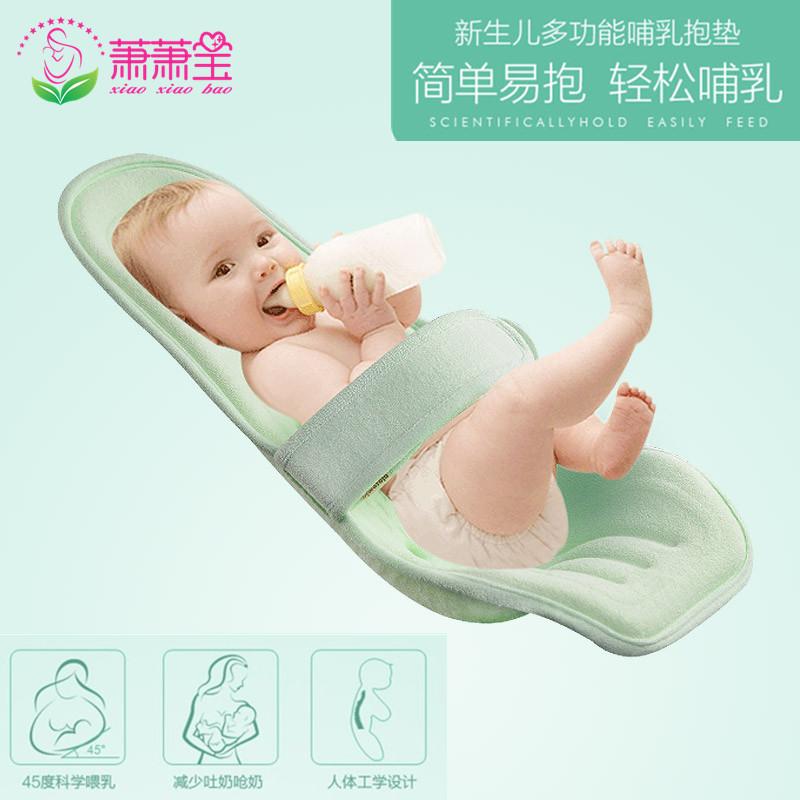 蕭蕭寶透氣產後枕頭嬰兒抱枕哺乳枕護腰寶寶餵奶抱託橫抱哺乳神器