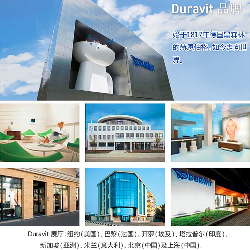 德立菲Duravit杜拉维特DuraStyle 落地式净身器  228310  370*630