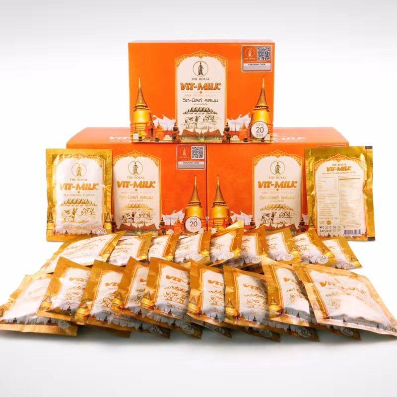 糖利正品 milk Vit 原装进口特产零食 包 20 高钙牛奶片 泰国皇家奶片
