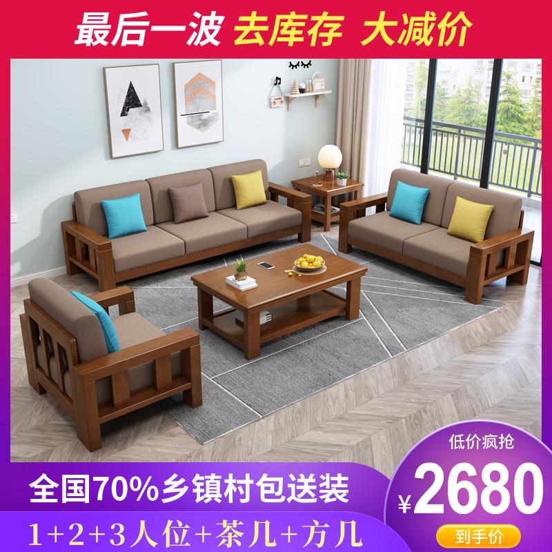 艺沙发小户型客厅家具