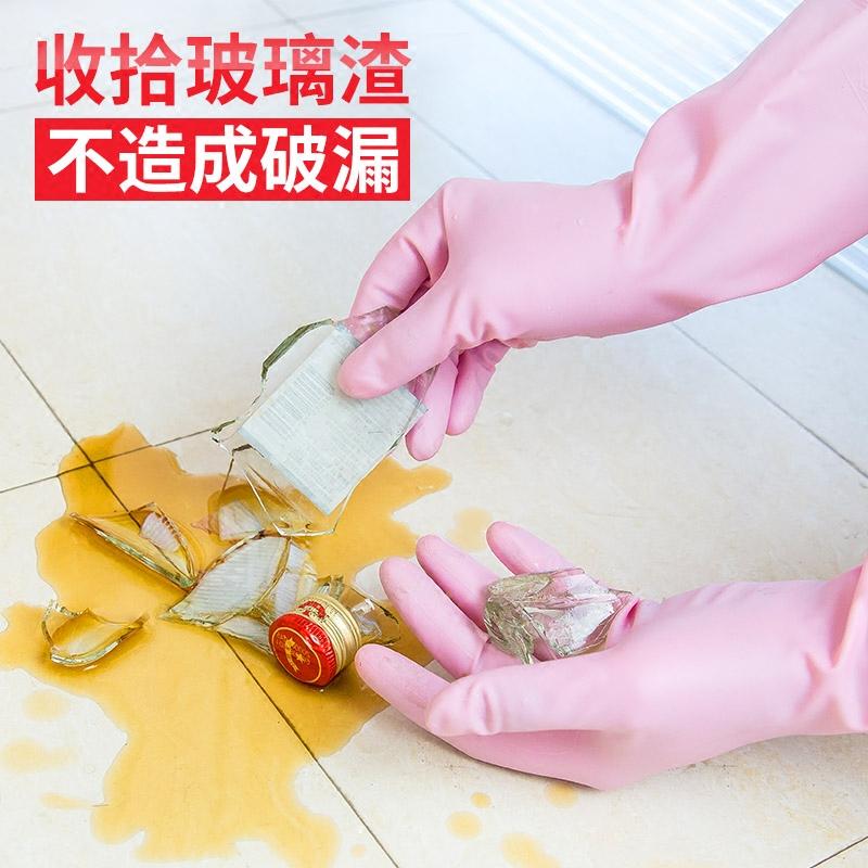 日本邓禄普家务清洁手套加厚耐用型不粘手抗老化乳胶洗碗手套3双