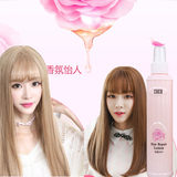 Wig care solution special anti-manic easy combing smooth with essential oil set repair big bottle fragrance spray disposable