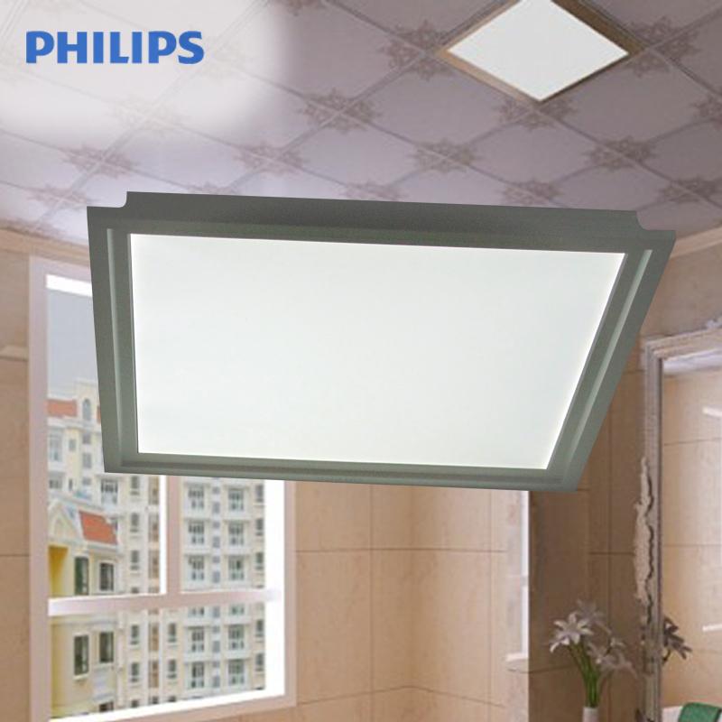 平板灯面板灯铝扣板灯嵌入式厨卫照明模块 led 集成吊顶灯 LED 飞利浦