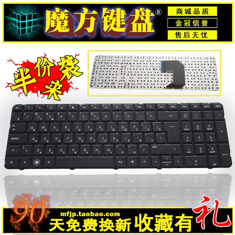 魔方 惠普HP G7 G7-1000 G7-1100 1150 G7T G7-1200 笔记本键盘