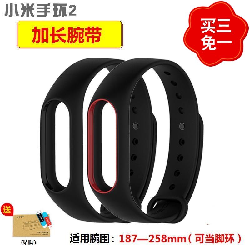 適用於小米手環1代2代腕帶加長定製替換帶腳環防水防丟手環錶帶