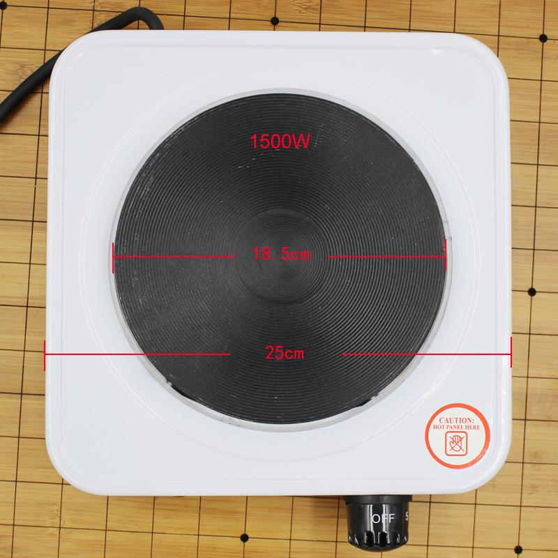 烧杯电炉 电热炉 口红DIY电炉 电炉灶 家用商用可调温咖啡炉1500W