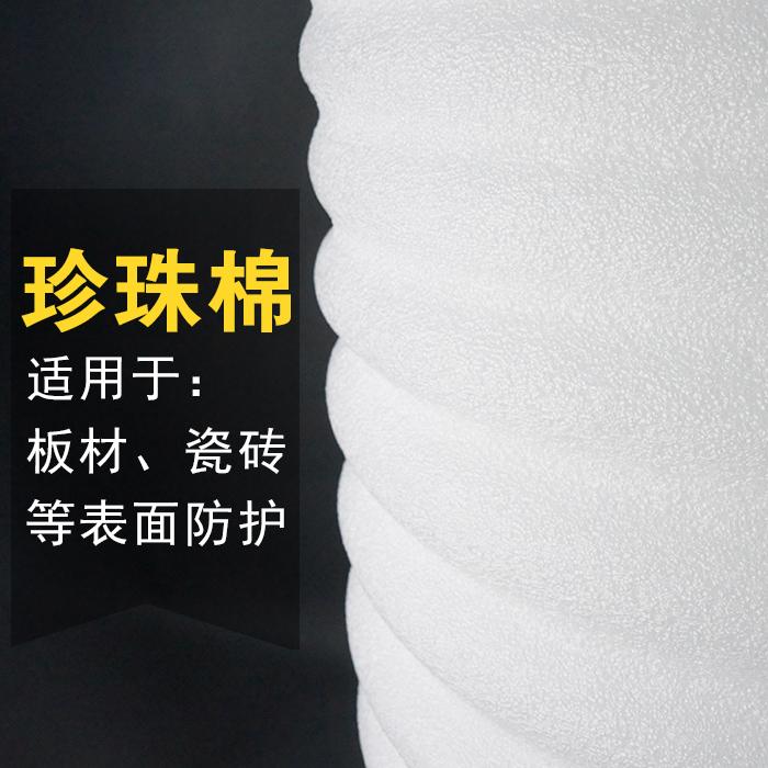 气泡膜袋加厚防震包装快递打包泡沫 泡泡纸珍珠棉30 50cm包邮批发