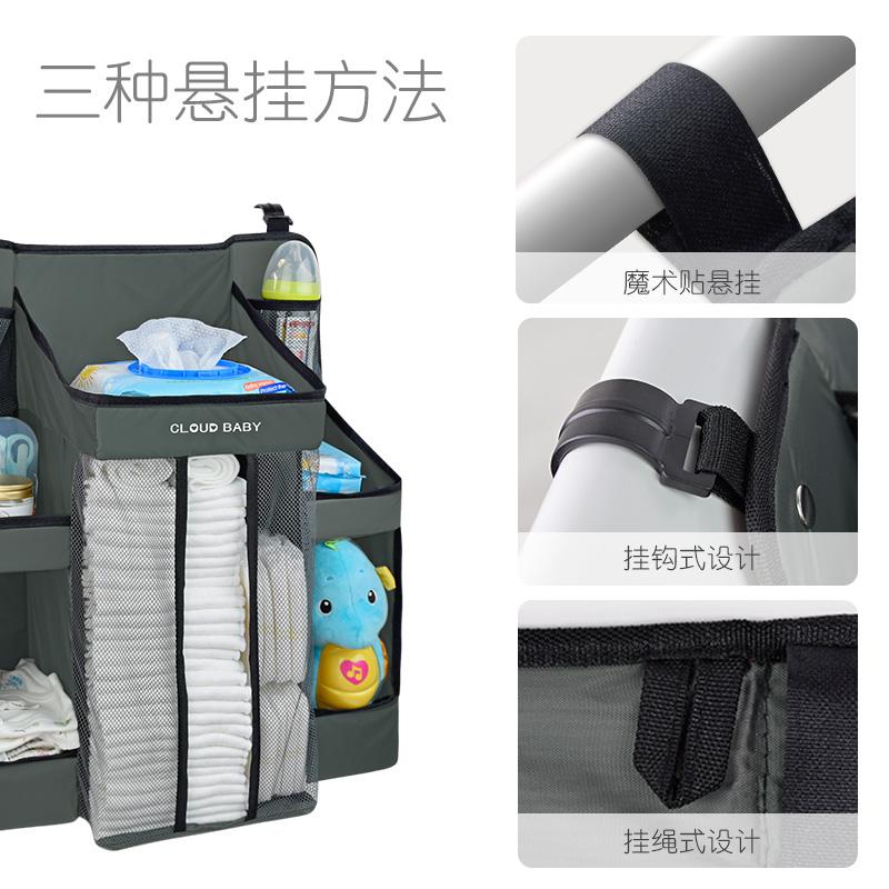 云儿宝贝婴儿床挂袋收纳袋床边尿布尿片储物袋多功能床头置物架