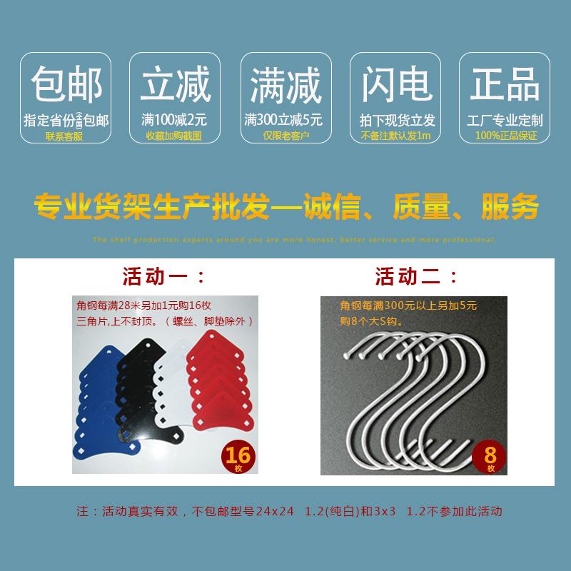 定制万能角钢角铁材料自由组合家用货架仓库仓储置物广告多层架子