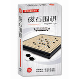 Singular table game magnetic folding chessboard size magnet stone chess backgammon international Chinese chess game chess