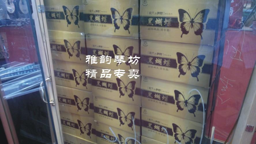 台湾造二胡专用黑蝴蝶弱音器黄金夹苏州采氏乐器专卖包邮
