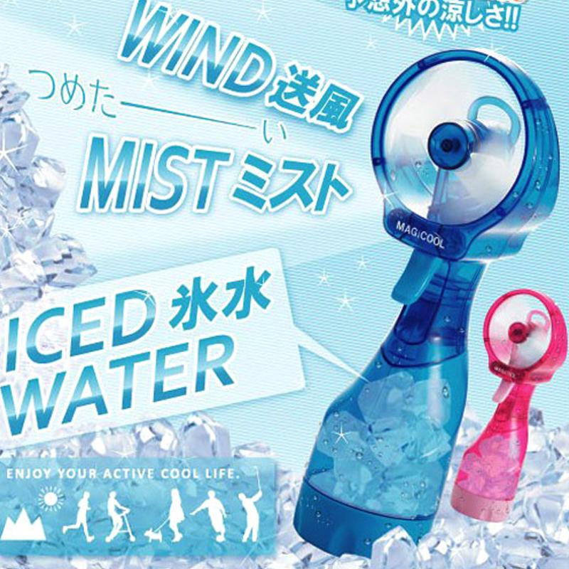 手持式噴水風扇 冰酷迷你噴霧風扇 可加冰空調扇 涼爽冷風電風扇
