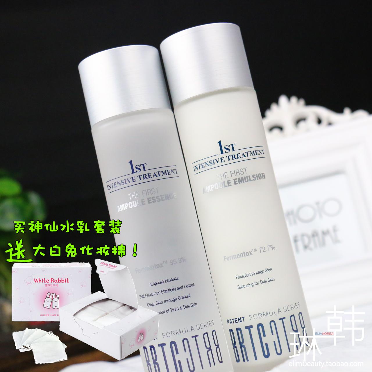 韓國BRTC神仙水150ml 310ml修復爽膚水收毛孔去閉合粉刺授權正品